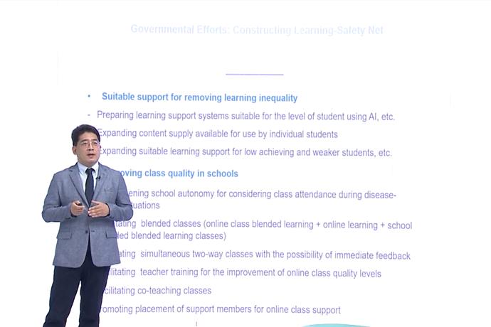"""포스트 코로나19 디지털 교육, """"'대면+원격'의 블렌딩 수업 대세"""""""