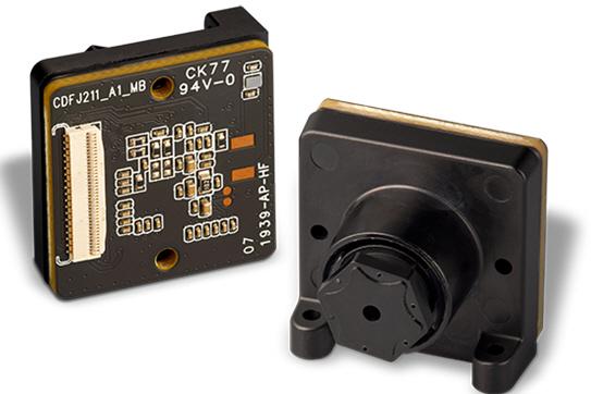 임베디드 이미징·IoT 응용 분야의 새로운 광학 모듈 Teledyne e2v - 산업종합저널 신기술&신제품