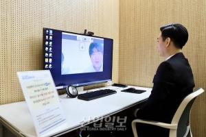 """[사진으로 보는 산업뉴스] 코로나19로 막힌 해외취업, """"안되면 되게 하라"""""""