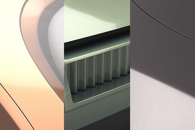 물리적·디지털 세계 결합 반영한 '코드 엑스(CODE-X)' 공개 - 산업종합저널 신기술&신제품