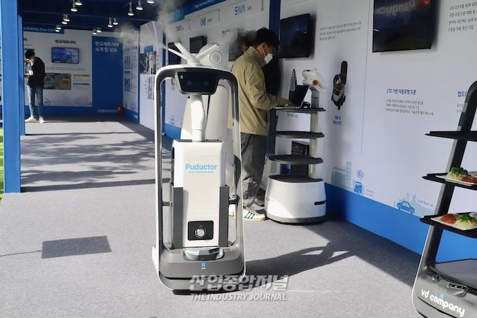 [포토뉴스] 사람 일 대신하는 자율주행 로봇 - 산업종합저널 업계동향