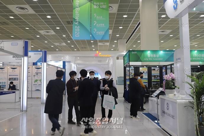[포토뉴스] 코로나19 속 '인터배터리 2020' 개최…배터리 산업 관심 ↑ - 산업종합저널 전시회뉴스