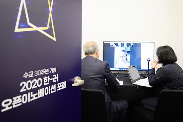 한국과 러시아 경제협력 열쇠 '기술' - 산업종합저널 업계동향