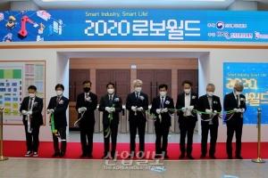 [동영상뉴스] 2020로보월드, 언택트 사회의 주역 '로봇산업' 비전 제시한다