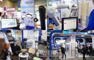 [2020 로보월드] 협동로봇의 경계를 허물다!