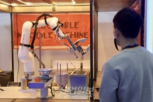 [2020 로보월드] 라면 로봇한테 끓이라고 해 '커피도…'