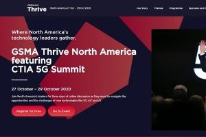 북미 최대 정보통신 전시회서 세계 시장 공략 지원