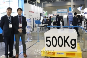 [2020 로보월드] 삼미정공, 중량물 AGV의 국산화 시대 연다