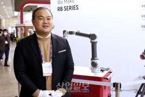 [동영상뉴스][2020 로보월드] 레인보우 로보틱스, 고객 맞춤형 협동로봇으로 시장 공략