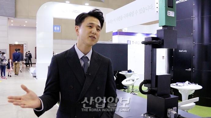 [동영상뉴스][2020 로보월드] (주)민트로봇, 독특한 디자인으로 생산성·아이덴티티 모두 잡는다 - 온라인전시회