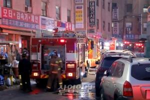 구로공구상가 인근 건물 지하주차장 화재
