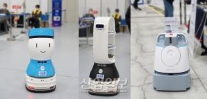 [포토뉴스] 자율주행 로봇, 전시장 안내·청소는 맡겨주세요!