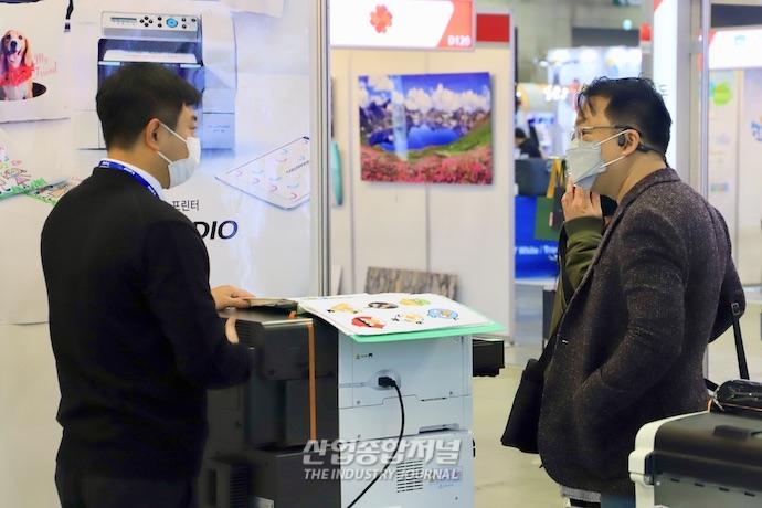 [포토뉴스] 미래 인쇄산업 이끌 최신 기술은? - 산업종합저널 전시회뉴스