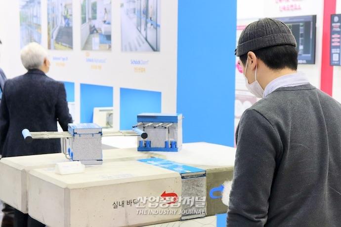 [포토뉴스] 대한민국 건축산업의 현재와 미래 - 산업종합저널 전시회뉴스
