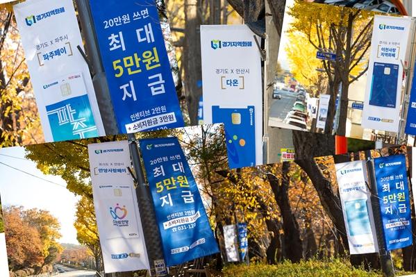 """""""최대 5만 원 소비지원금 받으세요"""" - 산업종합저널 업계동향"""