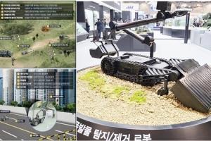 세계 최초 통합형 소형로봇 '폭발물탐지제거로봇'