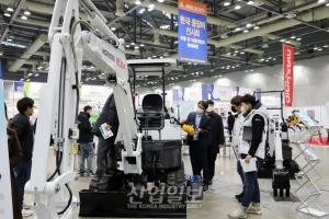 [포토뉴스] 코로나19로 연기됐던 '2020 한국 중장비 전시회', 오늘 개최