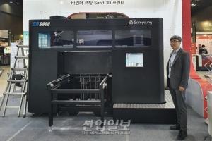 [심층기획] '쇠퇴일로' 뿌리산업, 3D프린터에서 돌파구 찾다