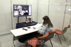 코로나19 상황 속 '온라인' 주목하는 전시산업