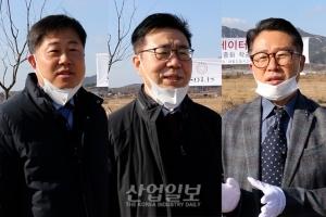 엘에스디테크·미션크리티컬 엔지니어링·이호스트ICT, 한국형 데이터센터 표준 제시한다