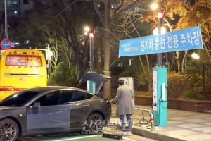 [사진으로 보는 산업뉴스] 전기차 충전 가로등에 맡기세요