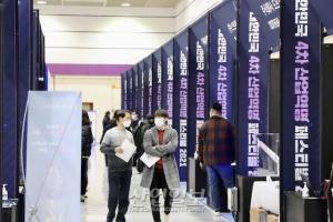 [포토뉴스] 다양한 산업에 적용 중인 4차산업혁명 기술
