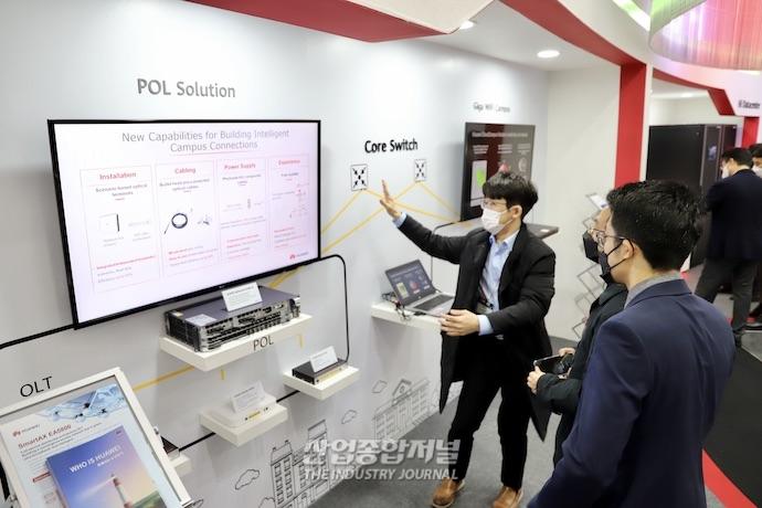 [포토뉴스] 거리두기 2.5단계 속 진행된 '대한민국 4차 산업혁명 페스티벌' - 산업종합저널 전시회