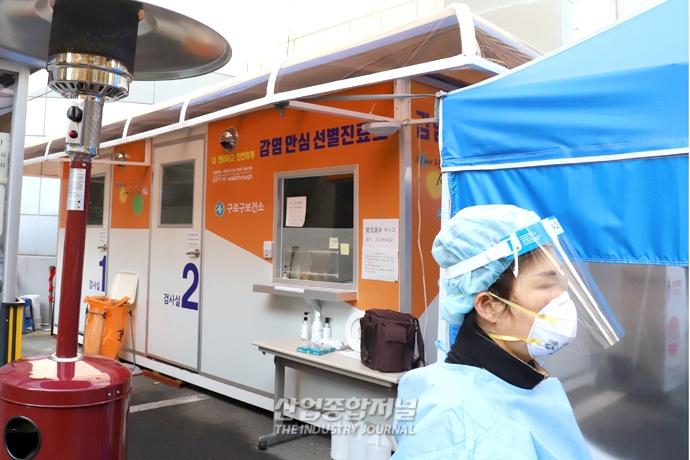 [포토뉴스] 선별진료소에서 대기 중인 의료진 - 산업종합저널 동향