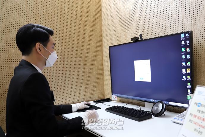 코로나19 사태 속 채용박람회 '온라인' 전환 통해 청년 취업 지원 - 산업종합저널 심층기획