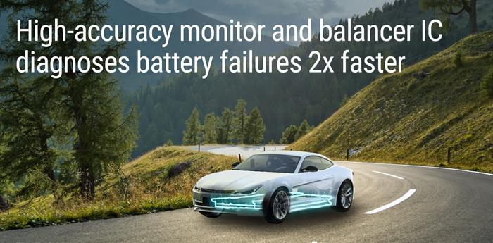 정확도 높은 배터리 모니터링·밸런싱 IC - 산업종합저널 전자