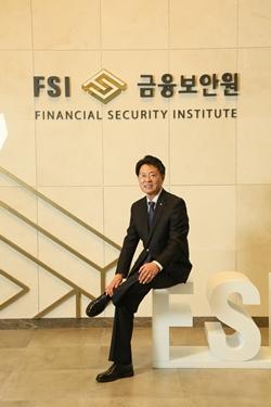 [DIGITAL 365] 금융분야 사이버공격 원천 차단으로 국민 재산 보호한다 - 산업종합저널 동향
