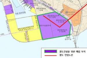 '포승~평택 단선철도' 항만시설용부지 ·항만배후단지 696만2천㎡