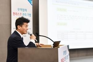 중소 수출기업 위한 환율 변동 리스크 솔루션 제시
