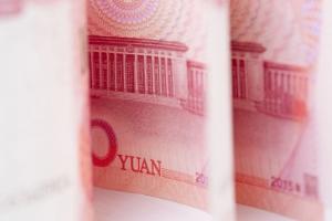 올해 중국 경제성장률 7.7~9.2% 전망