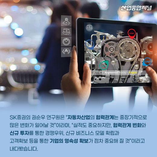 [카드뉴스] 전기차 시장, 협업으로 가속페달 밟는다 - 산업종합저널 에너지