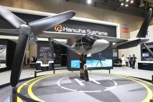한화시스템·한국공항공사·SK텔레콤·한국교통연구원, 'UAM 밸류체인' 구축