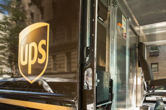 무정전전원장치(UPS) 임대 상품 개발 - 산업종합저널 전기