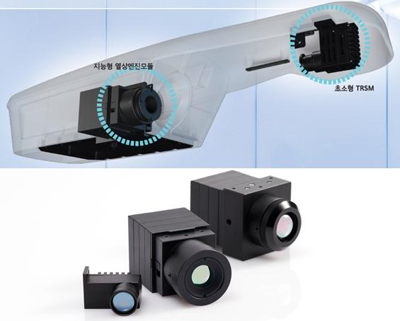 열화상 카메라 지능형 모듈 '퀀텀레드' 글로벌 시장 겨냥 - 산업종합저널 장비