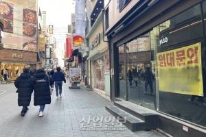 """1시간 늦춘 영업시간 제한…식당·카페 자영업자들 """"차이 없어"""""""
