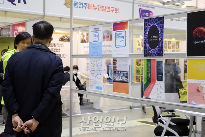 [포토뉴스] 코로나 시대 창업 트렌드 확인한다…'제59회 프랜차이즈 창업박람회 2021 Coex' 개최