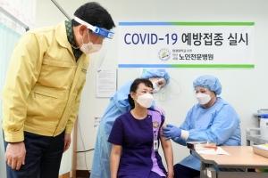 오늘부터 코로나19 백신 접종 시작