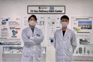 제로에너지 메탄올 합성, 햇빛 이용한 공정 개발 성공
