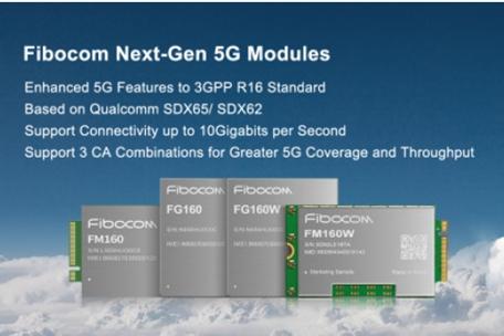 파이보콤(Fibocom) 3GPP R16 표준 준수 차세대 5G NR 모듈 공개 - 산업종합저널 동향
