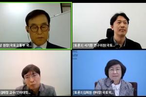 """국토위성 1호 발사 눈앞…""""위성 데이터 서비스 산업 활성화 필요"""""""