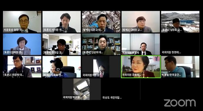 20일 국토위성 1호 발사...위성정보 활용 중심 정책 필요 - 산업종합저널 동향