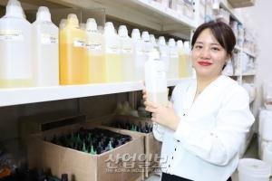 [CEO] 향기를 연구한다- ㈜허브테라피 안지정 대표
