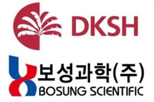 DKSH코리아, 보성과학 인수로 생명과학사업 강화 나서