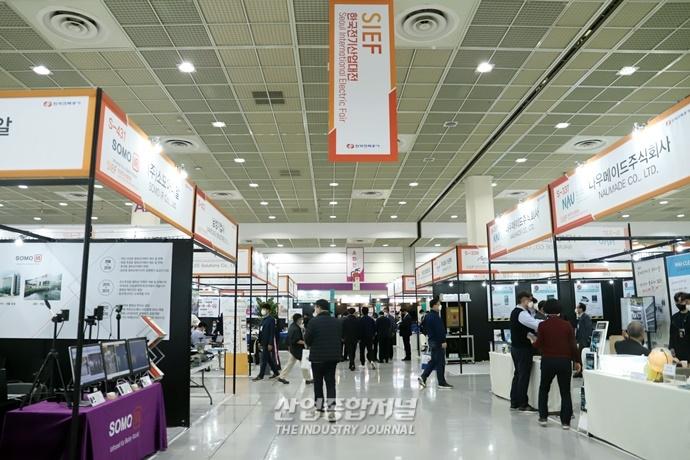 [2021 전기산업대전] 코로나19로 연기됐던 '한국전기산업대전', 코엑스서 개막 - 산업종합저널 전시회
