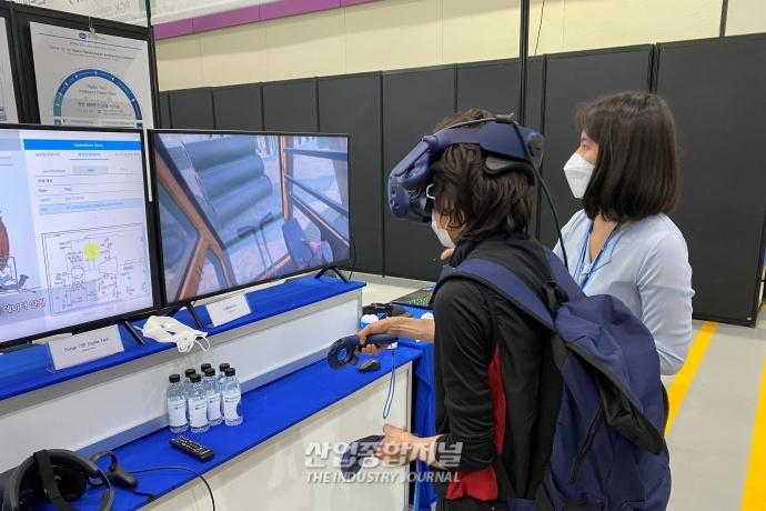 [산업View] 2021 한국전기산업대전, 전력에너지 산업 비전 제시 - 산업종합저널 전시회