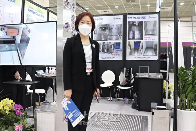 [2021 전기산업대전] ㈜테스토닉, 반도체 공장·발전소 등 미세먼지 잡는 기술력